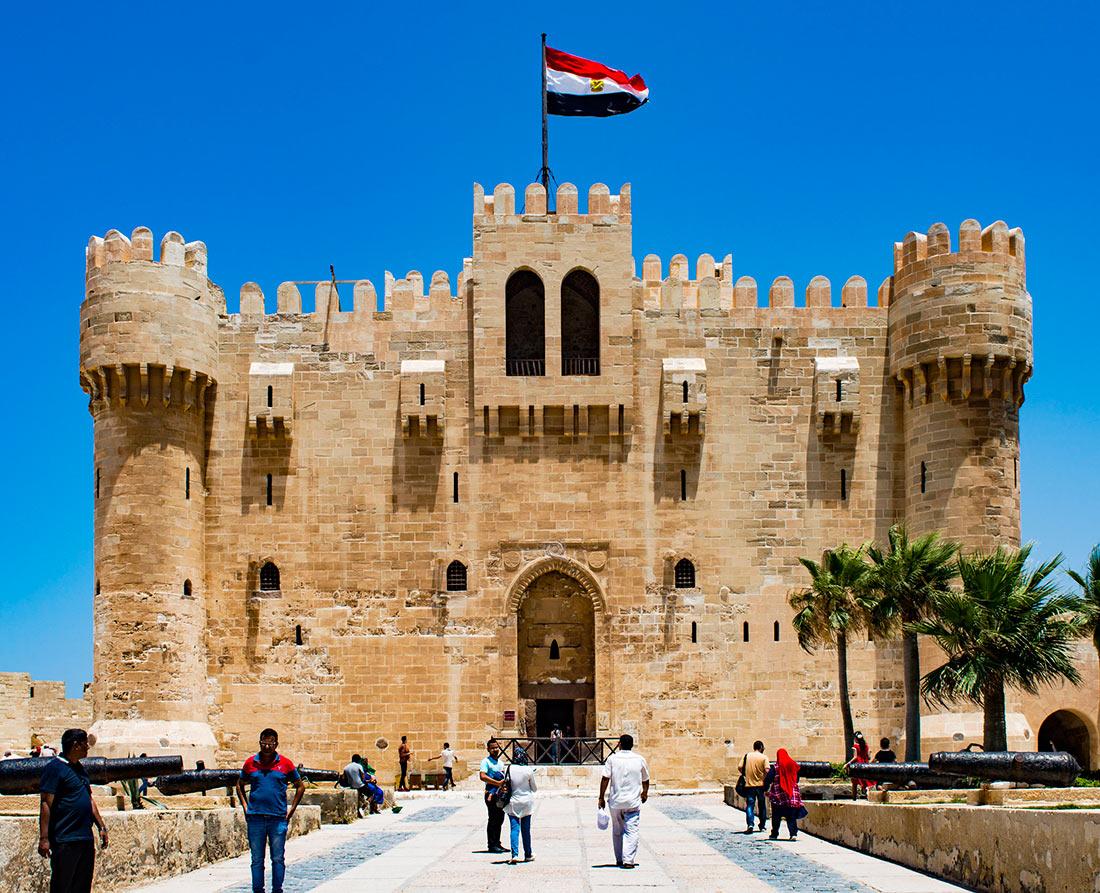 Александрія