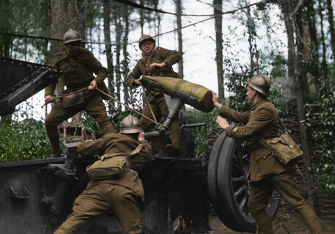 Французька армія