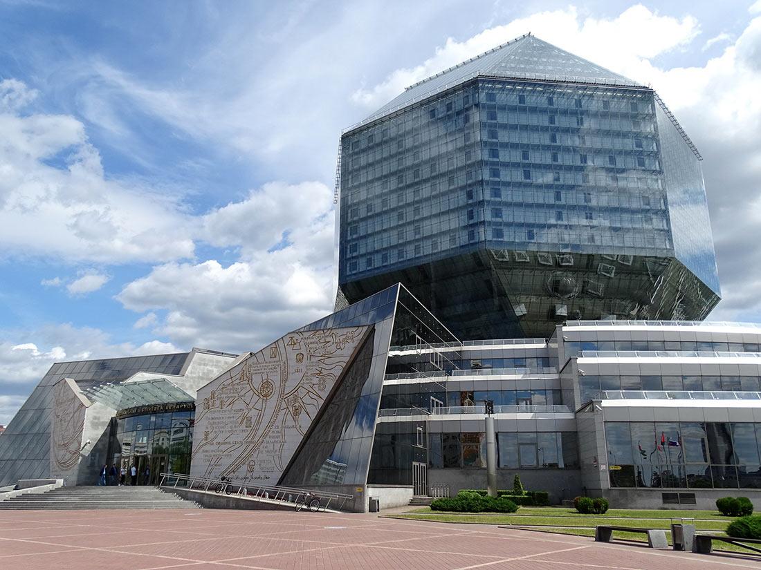 Національна бібліотека Білорусі