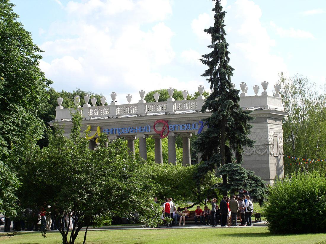 Парк Горького в Мінську
