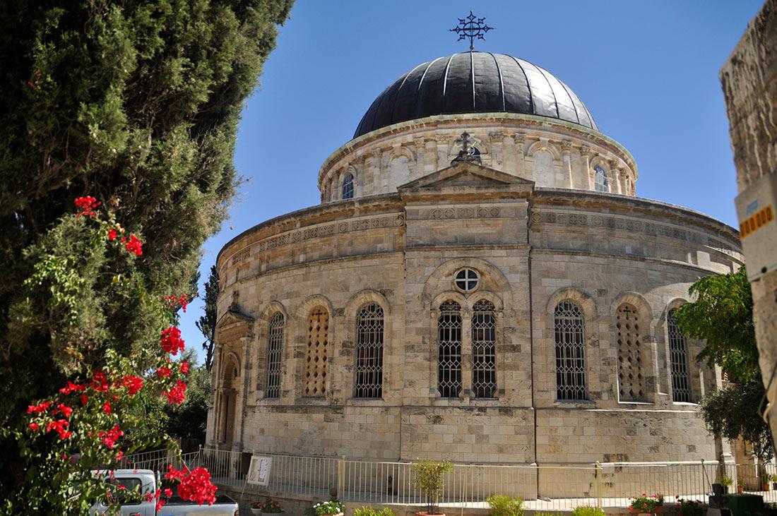 Єрусалим