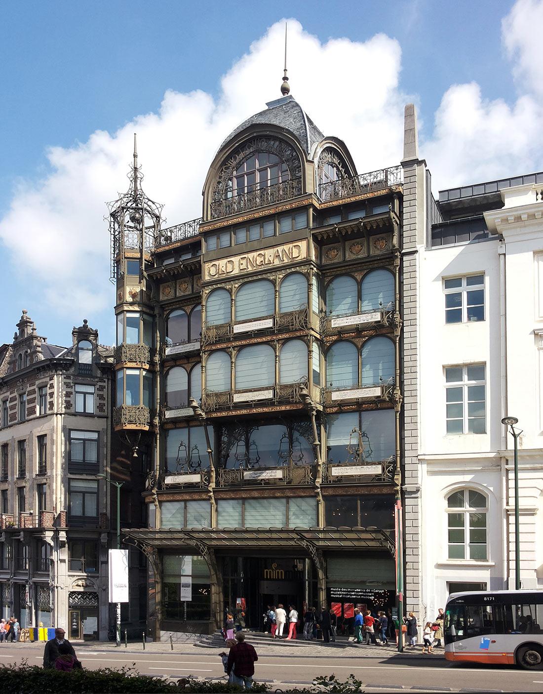 Музей музичних інструментів в Брюсселі